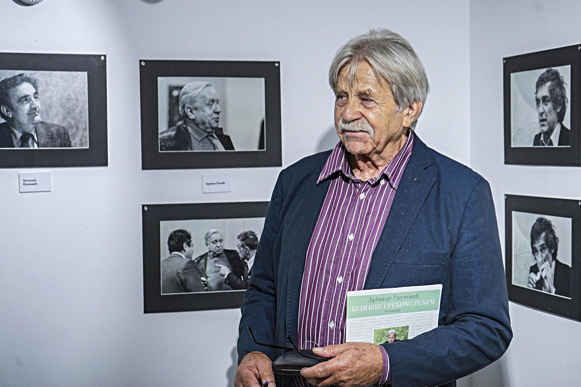 Go to Фотографије Љубивоја Ршумовића