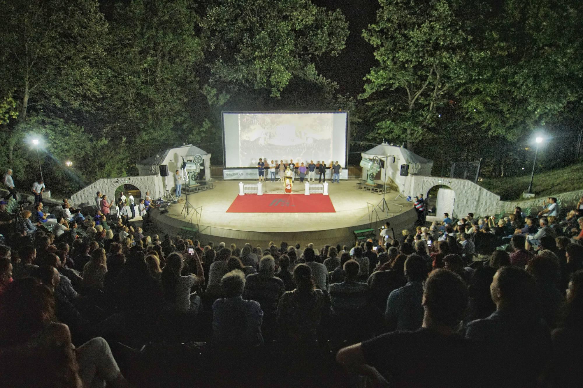 Go to Фестивал сценарија у Врњачкој Бањи