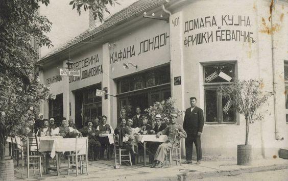 Go to Да ли српске кафане иду у рај