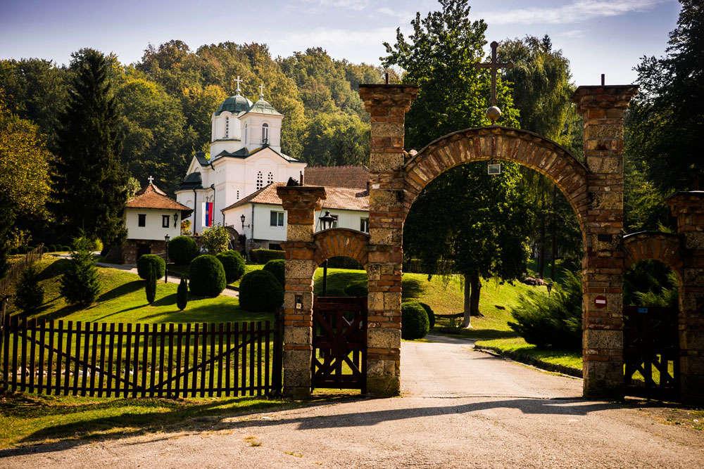 Go to Јесен у манастиру Каона
