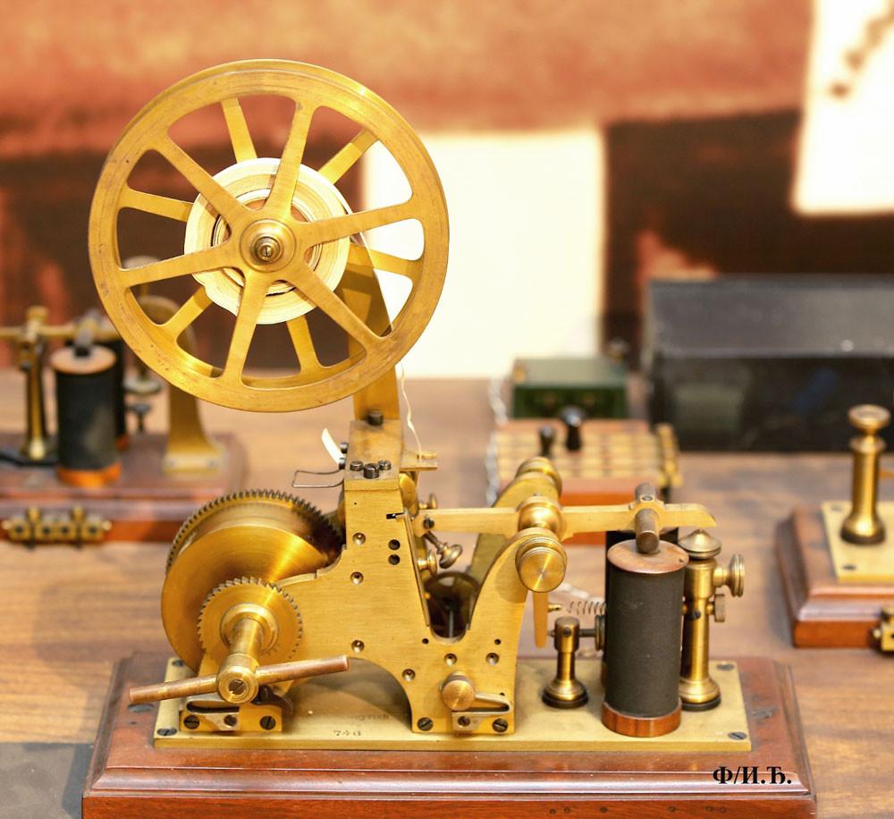 Go to Историја поштанског саобраћаја: од Татара до дигитализације