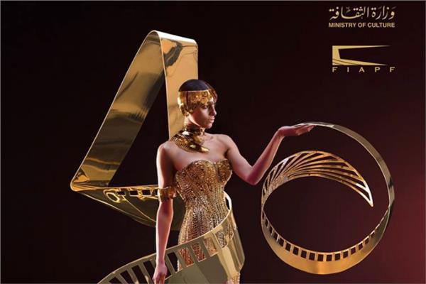Go to Filmski festival u Kairu: mesto gde se ljudi ne plaše mraka