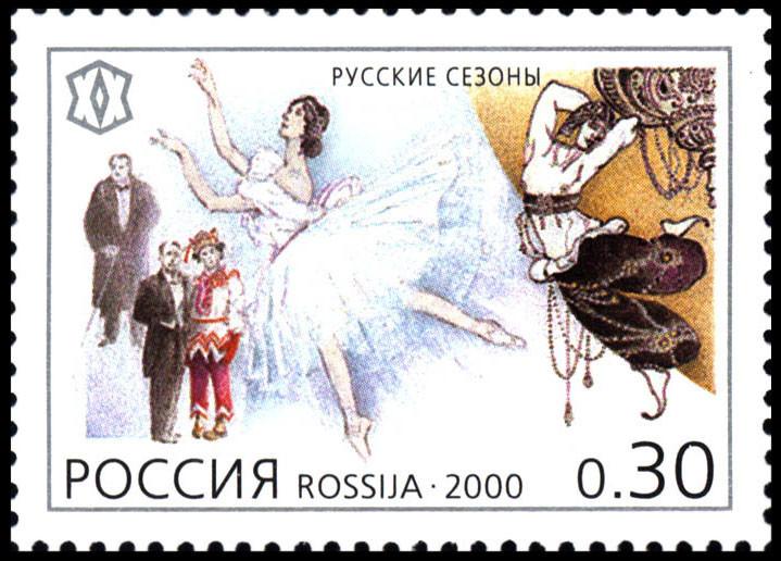 Go to Како су Руси донели балет у Београд: прича о Јелени Пољаковој