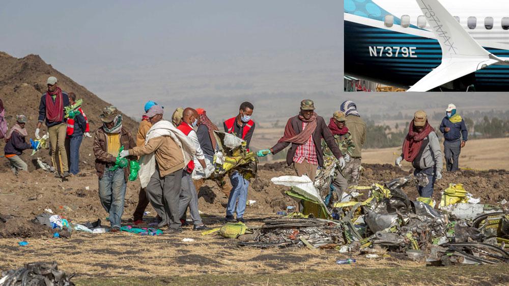 Go to Авионска несрећа у Етиопији: Макс са максималним жртвама