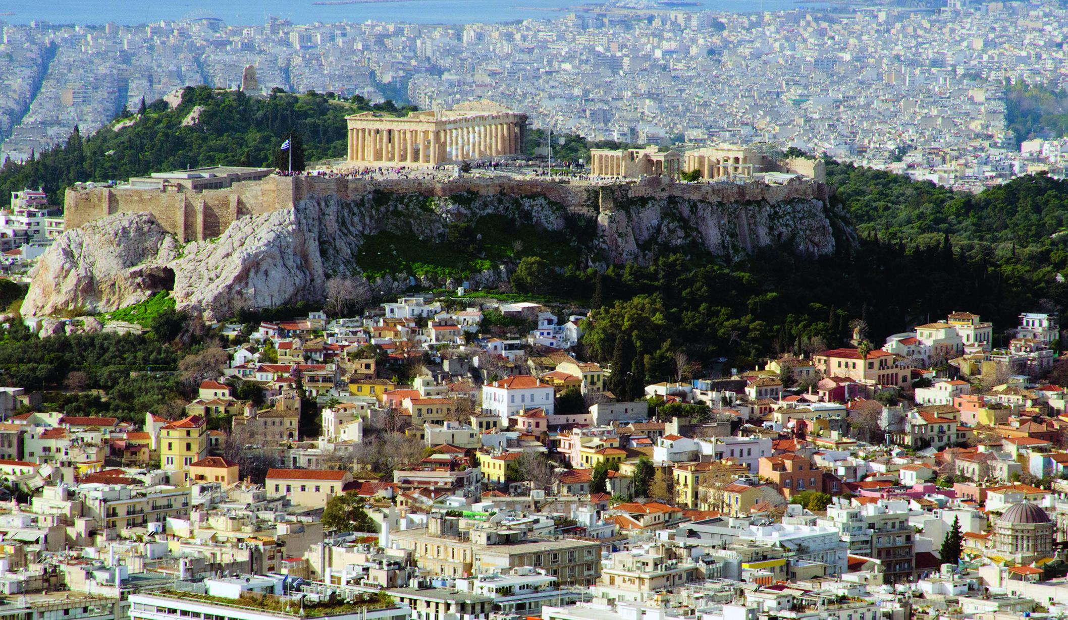 Go to Атика-храм историје и забаве