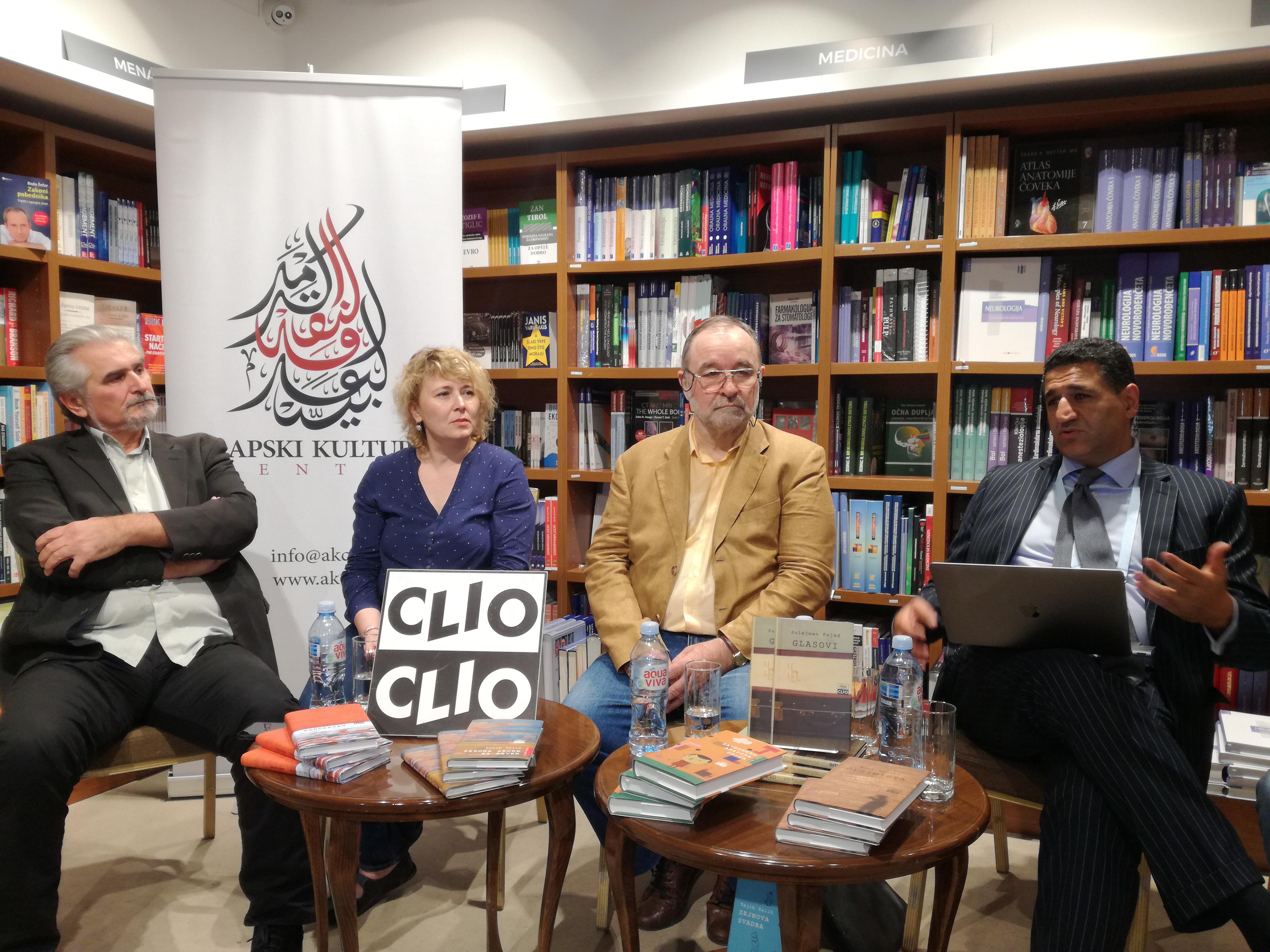Go to Избор са сајма књига: египатско царство у Београду