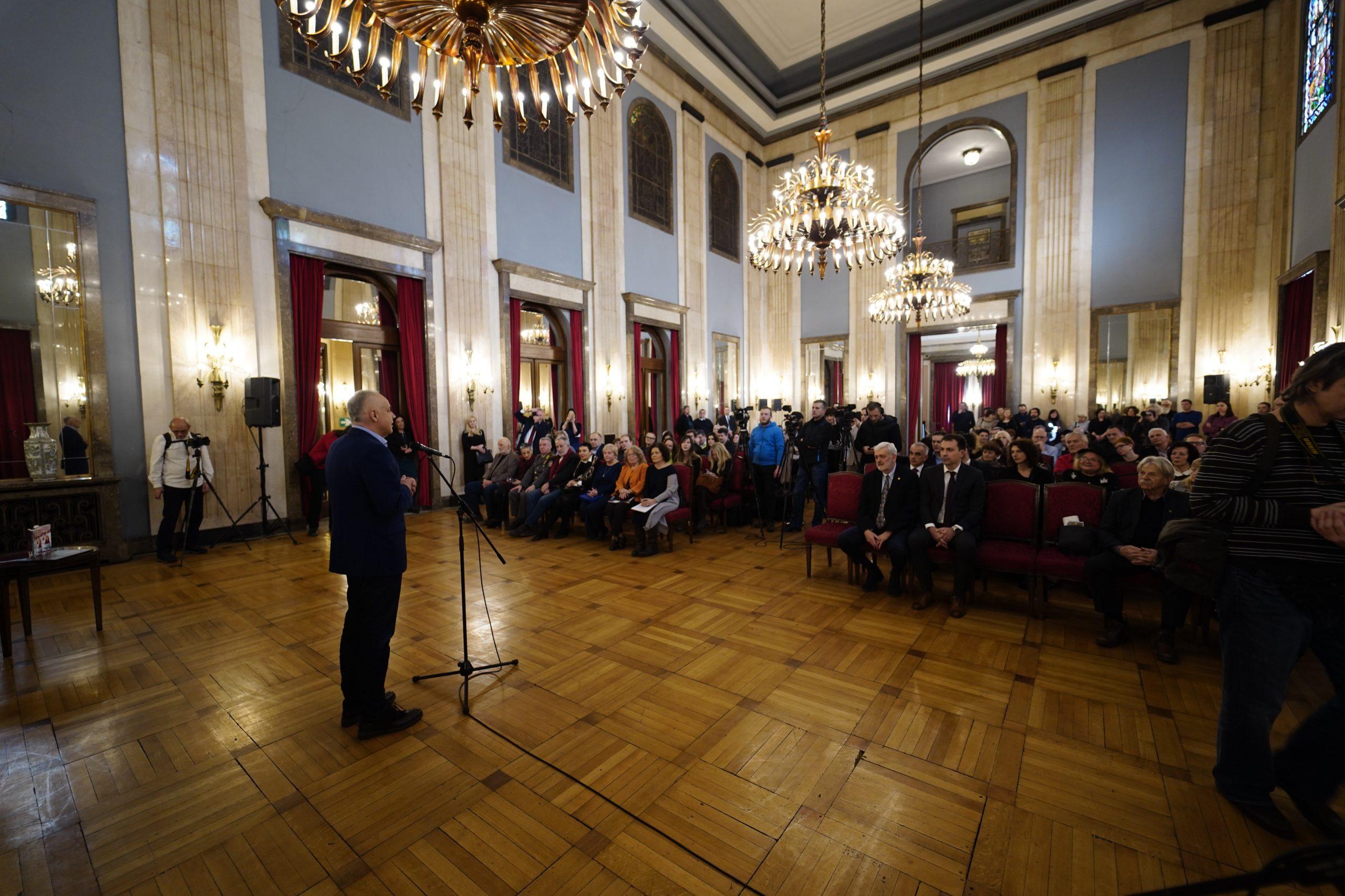 """Go to Јубилеји: """"Политика"""" прославила 116. рођендан"""