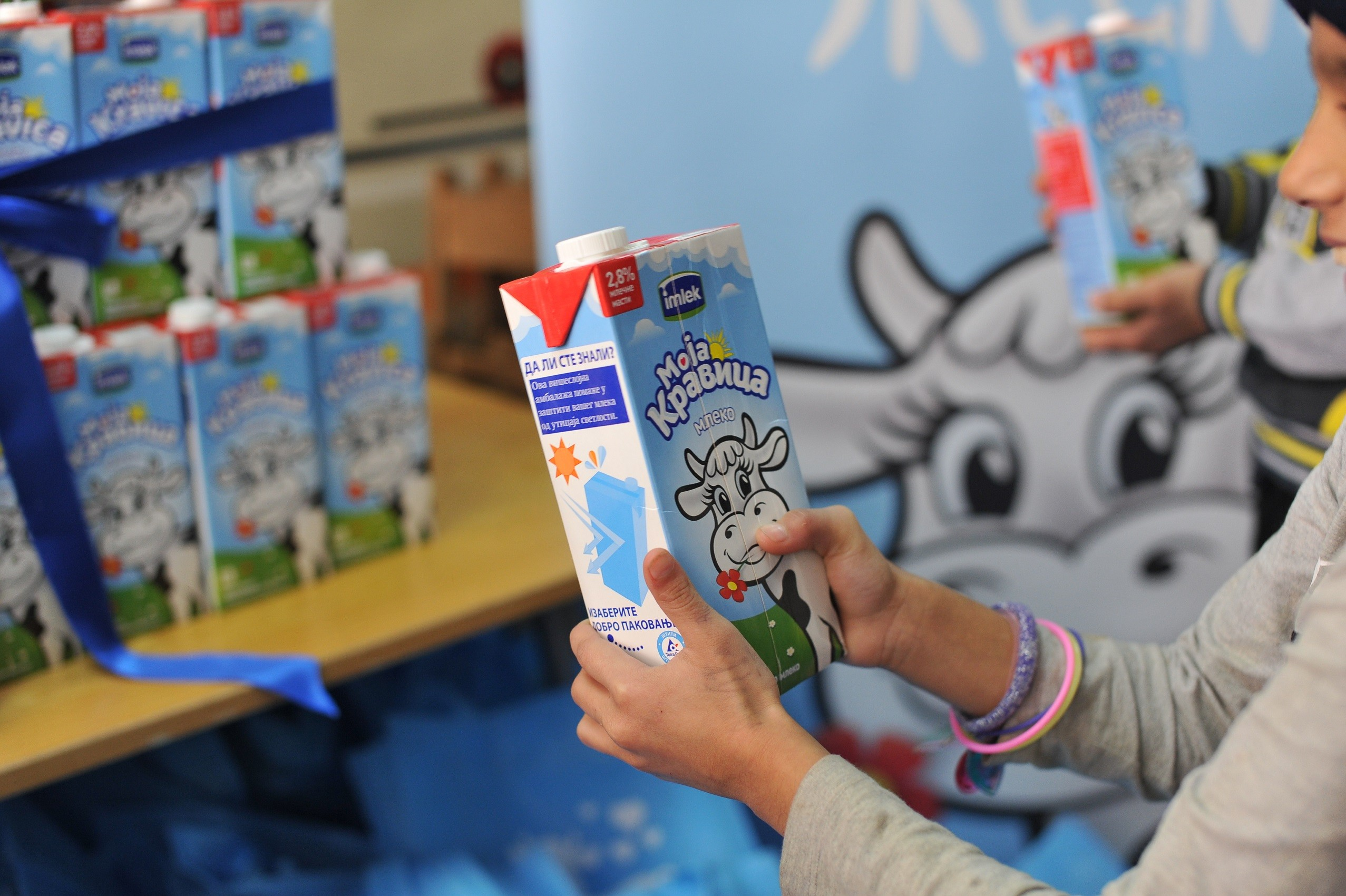 Go to Donacija kompanije Imlek povodom Svetskog dana mleka