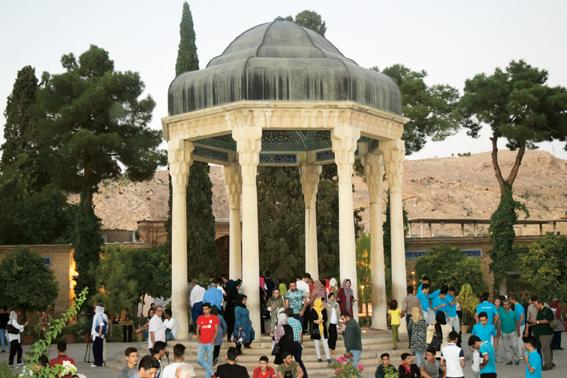 Go to ŠIRAZ – IRANSKA PRESTONICA POEZIJE <br> Kolevka persijske civilizacije