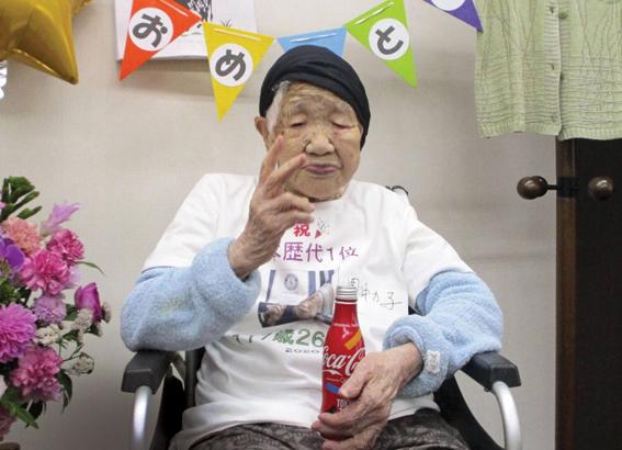 Go to И ОНА ЋЕ НОСИТИ БАКЉУ <br> Јапанка Кане Танака напунила 119 година